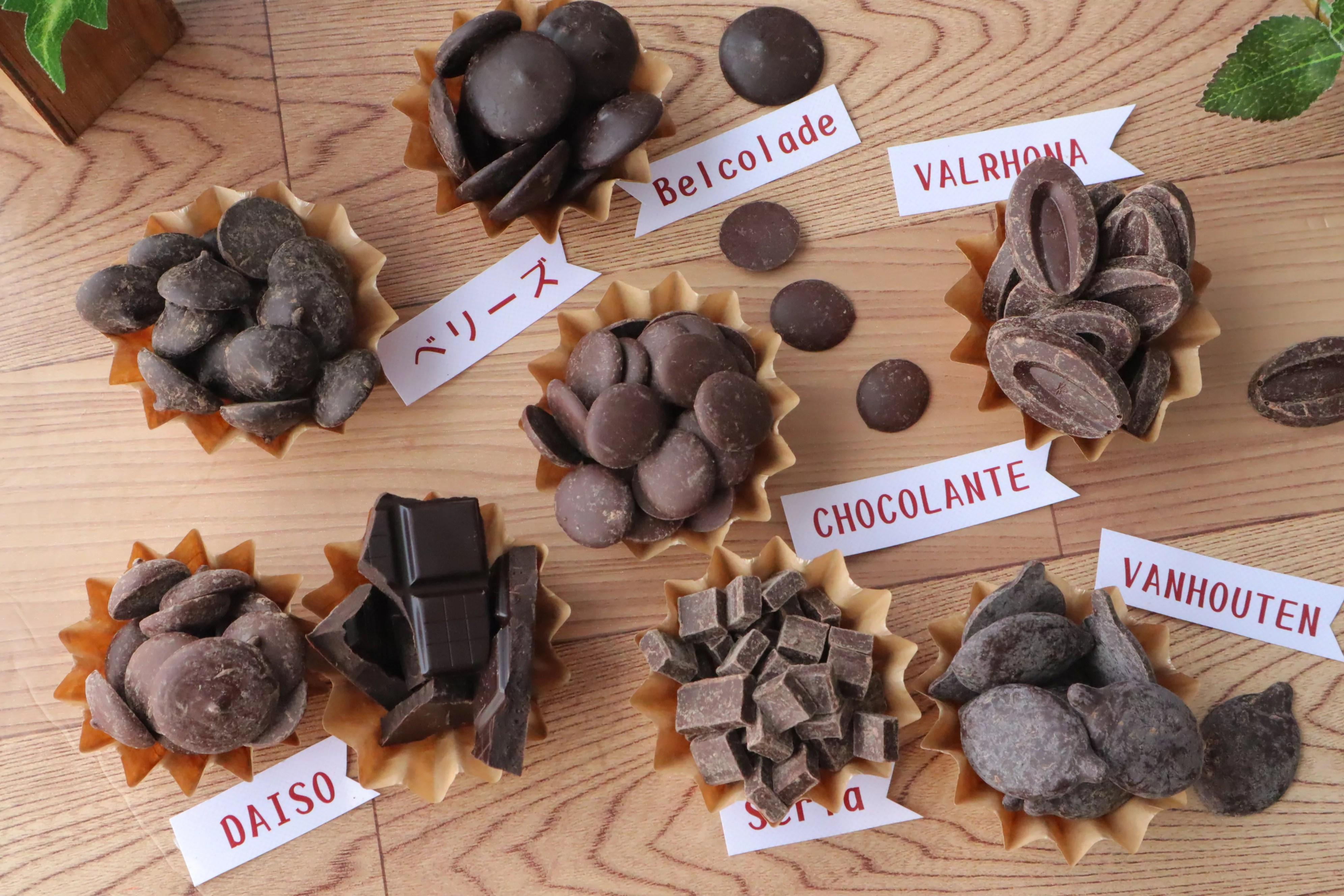 製菓用チョコレート おすすめ