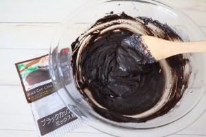 セリア ブラックカップケーキミックス粉