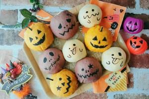 かぼちゃパン レシピ