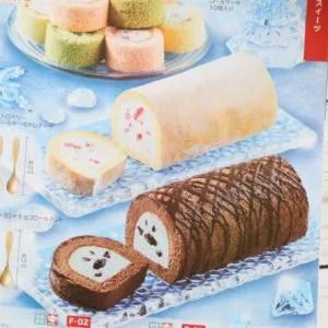 アイスケーキ ローソン