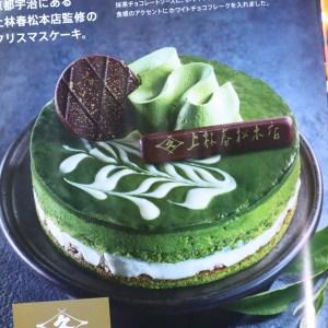 クリスマスケーキ コンビニ ファミリーマート