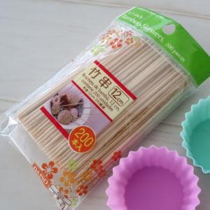 竹串 ダイソー
