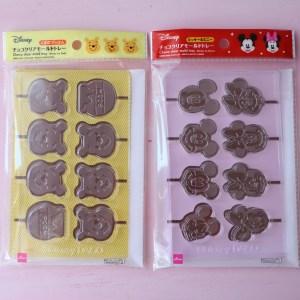 ダイソー チョコレート型