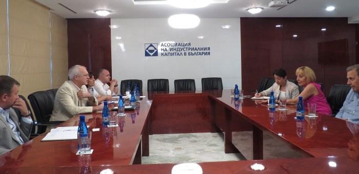 АОБР се срещна с Омбудсмана на РБ по повод предложенията за промени в законодателството, свързани с подобряване на защитата на работниците и служителите в случаи на неизплащане на работни заплати