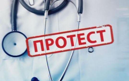 Синдикати и работодатели подкрепят протеста на общинските болници