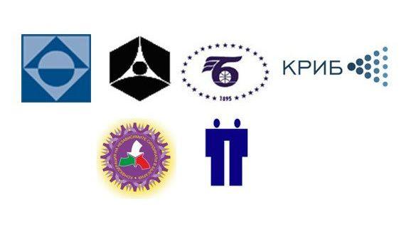 Отворено писмо на национално представителните организации на работниците и служителите и на работодателите във връзка с влизането на България в ERM II