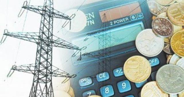 Писмо-призив от АОБР към българския бизнес за връщане към регулиран пазар на електроенергия
