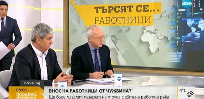 Внос на работници: По 40 украинци се борят за 1 работна позиция