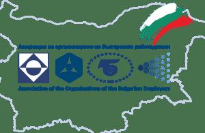 Пресконференция на АОБР: Представяне на приоритетите за 2020 г. @ БТА