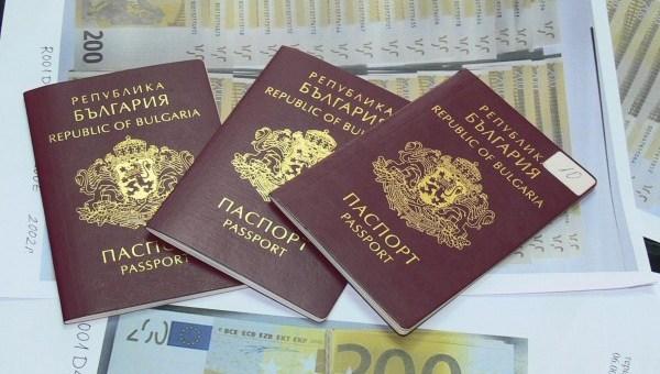 ЗИД на Закона за българското гражданство