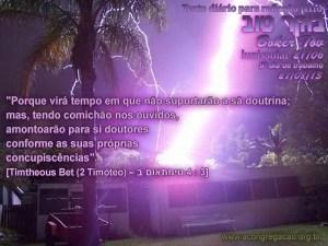 COMICHÃO