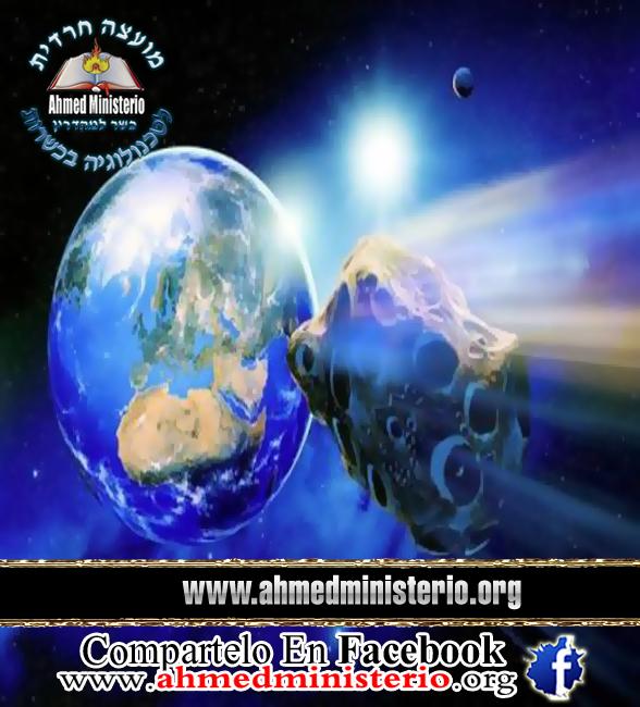 Mateo-24-y-El-Apocalípsis