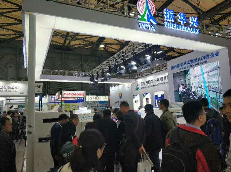 ZhenHuaXing staff and Clients have nice talk on AOI and SPI products.