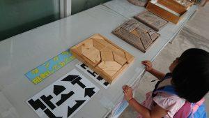 油山市民の森木製パズル