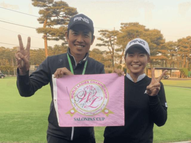 渋野日向子選手と青木翔ゴルフコーチ