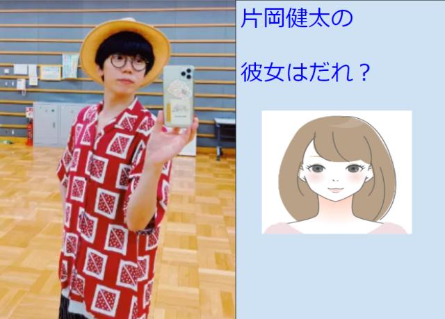 sumika(スミカ)片岡健太の現在の彼女はだれ?結婚の噂は本当?匂わせ画像と年齢や経歴を調査!