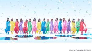 ベストアーティスト2020出演AKB48