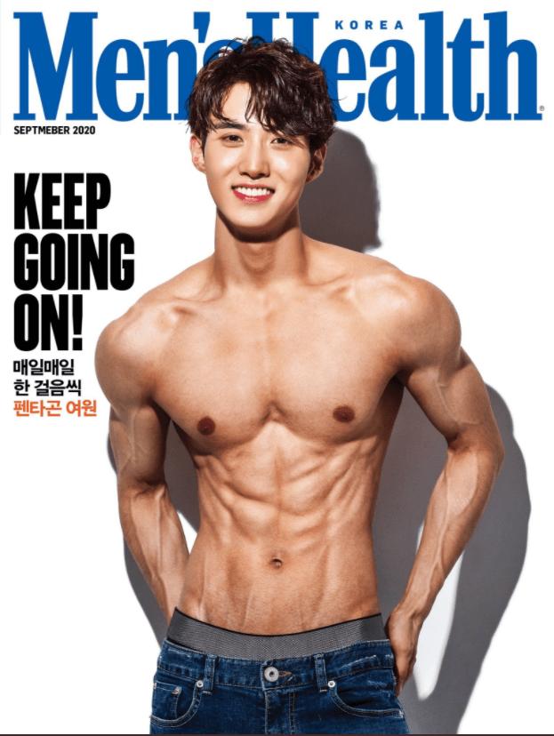 ペンタゴンの筋肉担当2番目ヨウォンのメンズ・ヘルス雑誌表紙