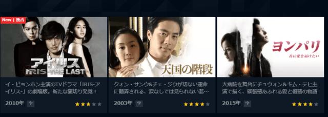 キムテヒのドラマ作品を観るならU-NEXT