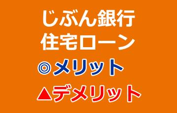 jibunbank02
