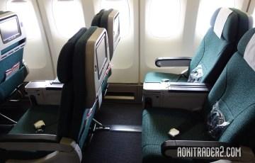 キャセイパシフィック航空プレミアムエコノミークラスの座席写真