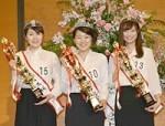 青森県 弘前城ミス桜コンテスト