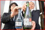 青森・弘前発 新酒名「純米生貯蔵酒路地裏探偵団」とコラボの2商品誕生!