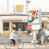 続報!セブン−イレブン:12日にオープン県内初出店 /青森