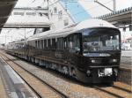 JR東日本「青森車両センターまつり」583系・24系に「ジパング」も 7 4開催
