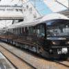 JR東日本「青森車両センターまつり」583系・24系に「ジパング」も! 7/4開催