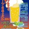 サマーフェスティバル2015  in  六戸町 AOMORI