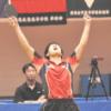 青森山田の三部、大逆転で団体・単2冠 高校総体卓球