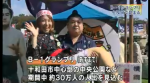 ご当地グルメ集めたB-1グランプリ開幕 in青森