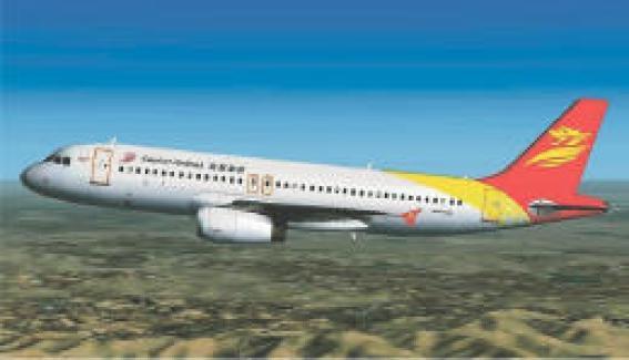 北京首都航空のエアバスA3203015jc