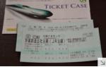 北海道新幹線 青函トンネル区間 「青春18きっぷ 」も容認!