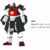 「タメノブーンV」:弘前城のロボット 弘前公園で23日お披露目した!