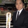 「青森・岩木山神社」で祈願!高知出身・演歌歌手「三山ひろし」2年連続NHK紅白出場へ!