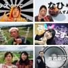 津軽弁・方言ラップで関西客呼び込め 動画サイトで話題!