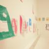 青森県立美術館10周年記念の特別企画展「青森コンプレックス2016」が開幕!