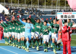 高校サッカー開会式 「駒沢陸上競技場」(12月30日)青森山田行進!