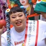 渡辺直美「青森リンゴでべっぴん倍増計画」2017スタート!