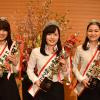 第33回弘前城ミス桜コンテスト=「ミスグランプリ」は弘前大学の八島さんに輝いた!