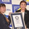 AOMORI・伊調選手に「ギネス認定証」五輪4連覇で受賞!