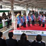 「青森&函館/周遊」楽しんで 観光キャンペーン開幕!2017