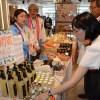 青森県と北海道道南の観光情報や伝統文化イベント/仙台