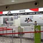 JAL「青森発着3路線」の「2018夏ダイヤ路線便数計画」を発表 「クラスJ」拡大へ
