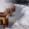 雪の回廊=青森「八甲田・十和田ゴールドライン」除雪作業終了!@2018年3月28日