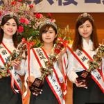 第34回「弘前城ミス桜グランプリ」に木村さん(24)が輝いた!