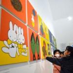 青森県立美術館で「ブルーナ」=「ミッフィー」展 開催!