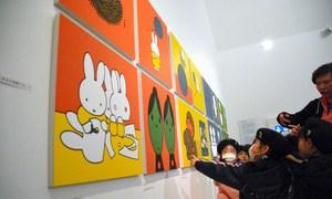 「ミッフィー」=青森県立美術館で「ブルーナ」展開催!